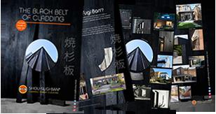 Shou Sugi Ban cladding brochure